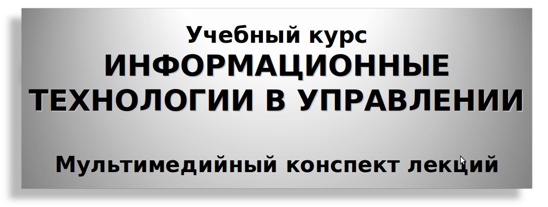 11836_27_1331716156_Skolkovo_head.png